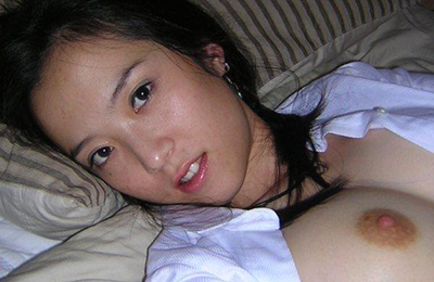 big database of asian amateur girls